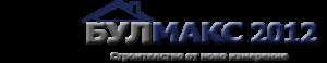 Строително-ремонтни дейности от фирма Булмакс 2012 ЕООД